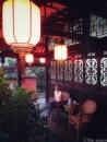 Tea house Leshan